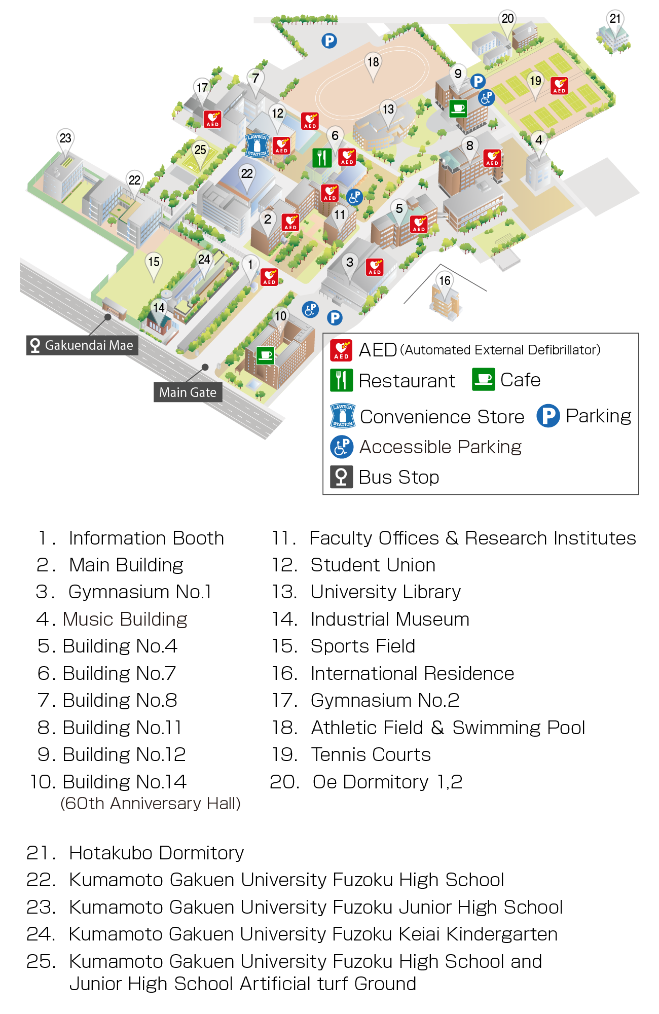 campus_map2018.png