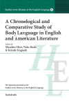 Studies in the History of the English Language 8『A Chronological and Comparative Study of Body Language in English and American Literature』